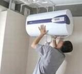 丰台乐虎游戏搬家公司搬迁热水器